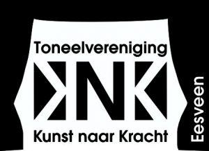 Meest gespeelde stuk in Nederland door KnK Eesveen